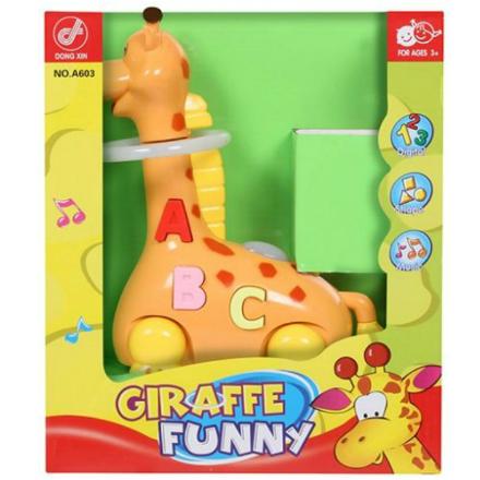 Giraffe Funny